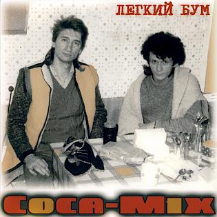 Va легкий бум nuclear rap (1989) » batzbatz. Ru.